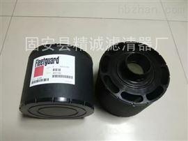 供应替代弗列加空气滤芯AH1190