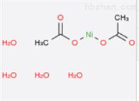 6018-89-9乙酸镍(II)四水合物