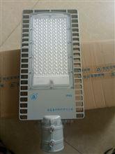 上海亚明100WLED路灯头ZD105