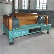造纸污水处理设备离心机尾矿泥浆脱水机