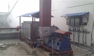 长沙化工厂喷雾除臭设备/优质除臭系统