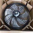 FN091-SDQ.6N.V7施乐百轴流风机精密空调室厂家*经销