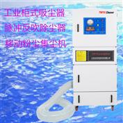 MCJC-4000机床抛光粉尘柜式工业吸尘器