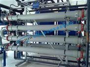 单级反渗透纯水设备 反渗透成套纯化水装置