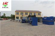 海口东清屠宰场污水处理设备生产厂家供应