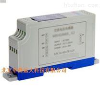 直流电压传感器库号:M393713