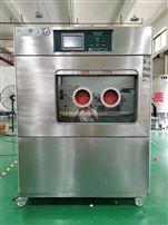 汽车配件温湿度试验箱检测设备