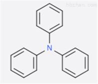 603-34-9三苯胺