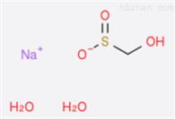 6035-47-8甲醛合次硫酸钠二水合物