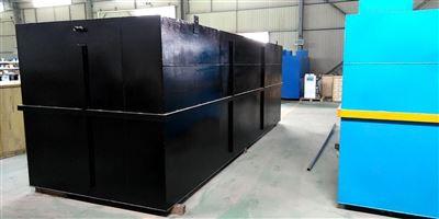 RCYTH-1河南农村生活污水处理装置信息