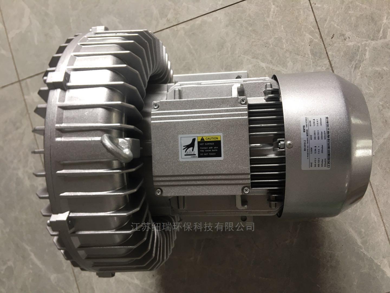 纸张运送高压气泵. 中国台湾高压环形风机