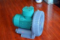 FB750W防爆鼓风机,工业除尘防爆旋涡气泵