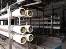 農用藥化肥廢水處理