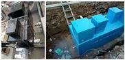 渭南新農村生活汙水處理工程
