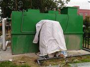 陝西新農村生活汙水處理工程