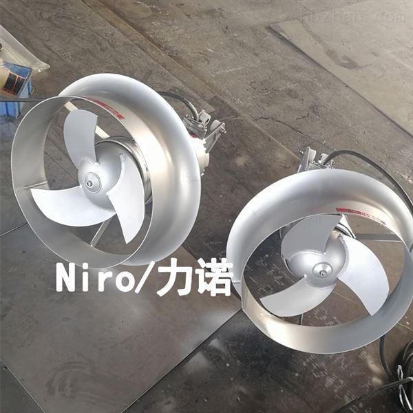 不锈钢潜水搅拌机生产