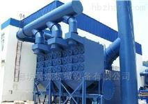 濾筒除塵器環保設備廠家定制安裝
