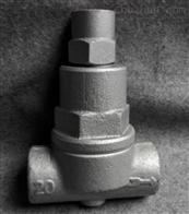 CS17H可调双金属片式疏水阀