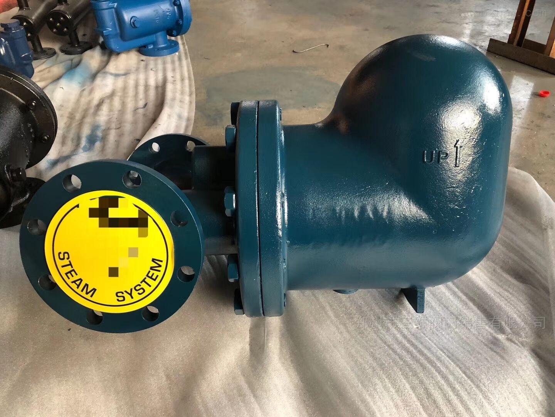 DCS浮球式疏水閥