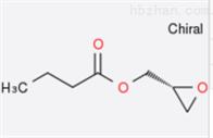 60456-26-0(R)-缩水甘油基丁酸酯