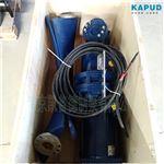 混合池低速污水推进器QJB5.5/4-2000/2-42P