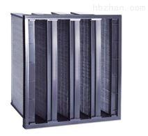 V型活性炭空气过滤器