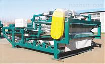 带式压滤机 石油化工污泥脱水过滤机