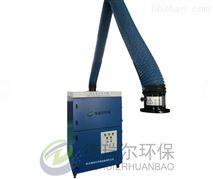 德尔高效单臂焊烟净化器高效节能