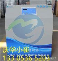 口腔私人诊所专用污水处理设备