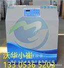 口腔医院污水处理系统