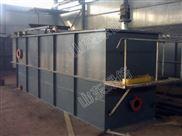 污水处理设备 涡凹气浮机质量 价格优惠