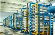工業汙水處理betway必威手機版官網廠家直銷 價格占地麵積小
