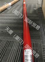 100-001玻璃纤维伸缩杆现货SOLO