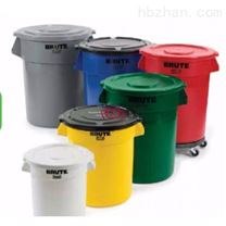 美国乐柏美Rubbermaid活动式园形貯物桶