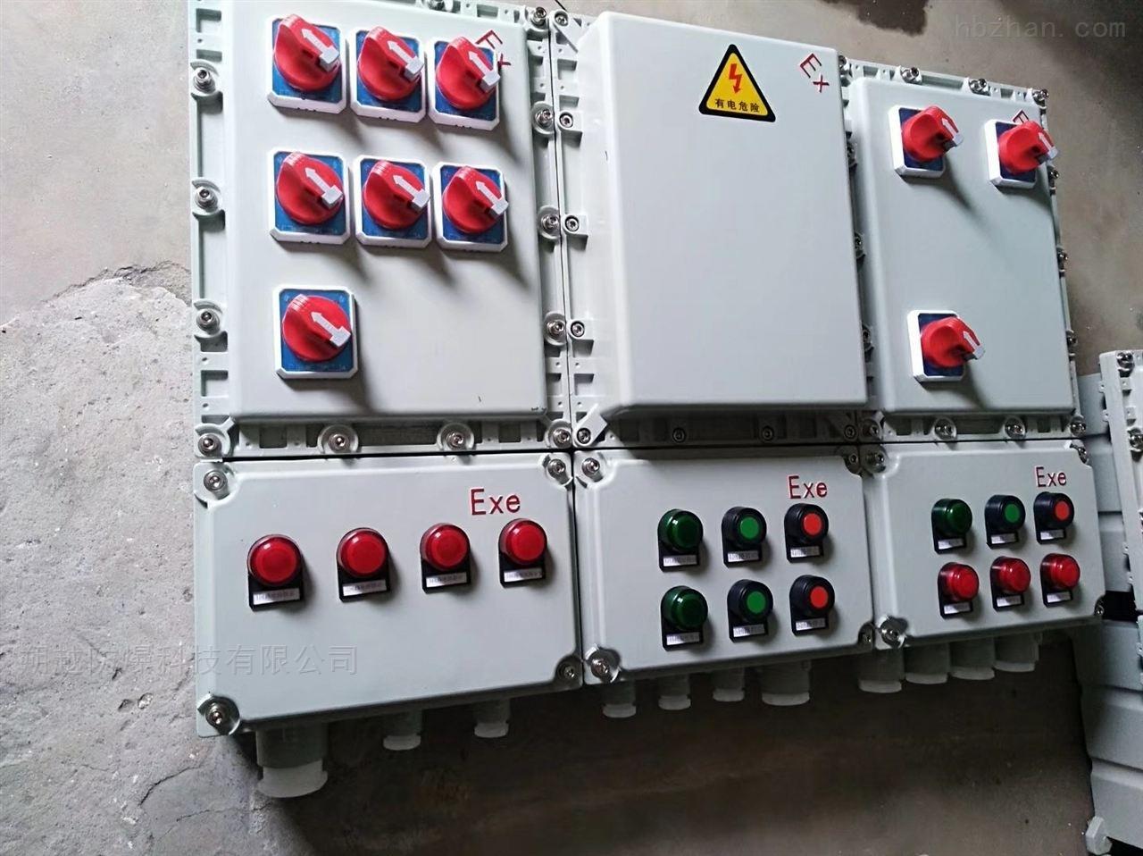 防爆控制柜对外壳有何要求