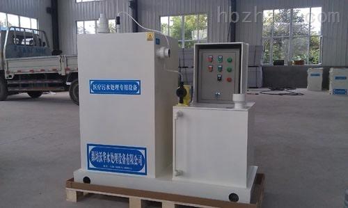 门诊诊所污水处理设备工艺流程