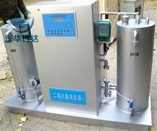 小型口腔医院污水处理设备