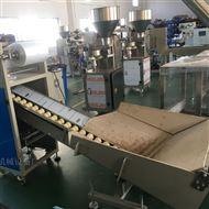 KL-200小型多功能全自动柠檬包装机
