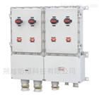 BXM(D)供应防爆动力软起动器配电箱证书齐全