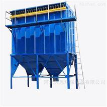 粉尘处理设备生物质锅炉除尘器