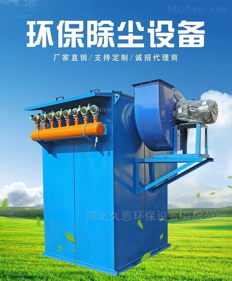 定制除尘设备锅炉袋式除尘器专注质量和售后