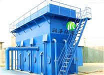 小型一体化净水设备水厂