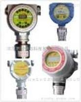 三線製可燃氣體分析儀-原裝進口