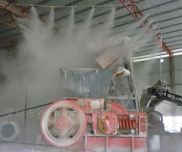 除尘抑尘微雾喷淋系统装置  工程报价