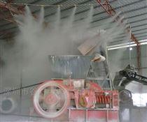 石料筛分机喷雾降尘_石料厂干雾抑尘