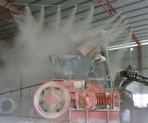 水雾除尘新型无人操作自动系统