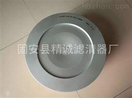 8N-6309替代卡特空氣濾芯