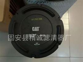6I-2502替代卡特空氣濾芯