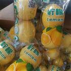 青柠檬套袋包装机