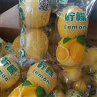 新鲜黄柠檬自动包装机